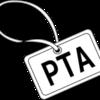 PTA会長の一番の仕事は?